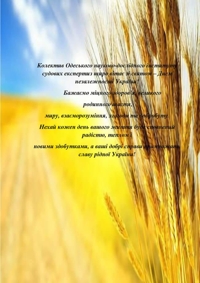 32mI0_croper_ru